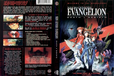 NGE Death and Rebirth English Cover.jpg
