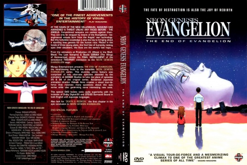 NGE End of Evangelion English Cover.jpg